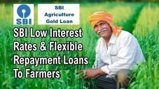 SBI bank Tamil News: how to apply for SBI Agriculture Gold Loan via online