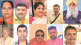 For lack of oxygen these people lost their life Tamil News