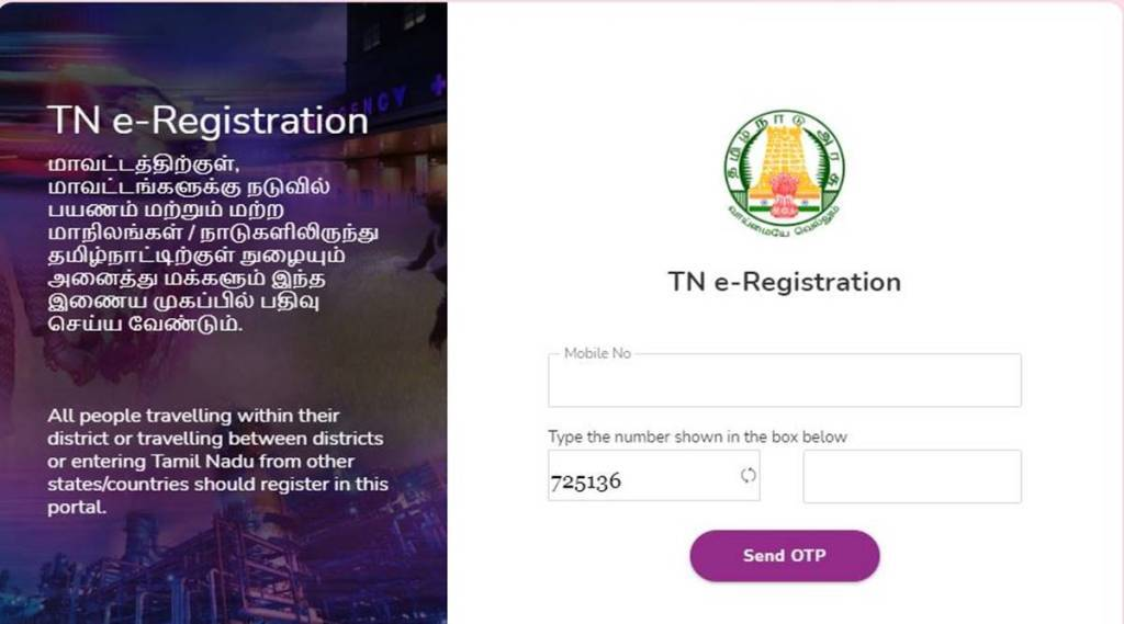 Covid19 second wave Tamil Nadu Lockdown How to register EPass to travel to other districts
