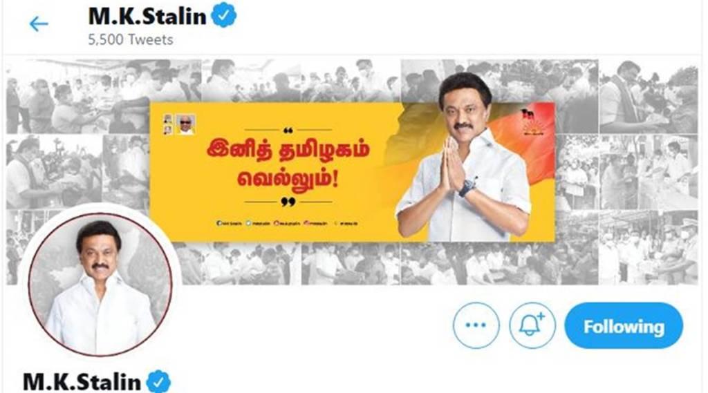 EPS team hijacks Tamil Nadu CM official twitter handle