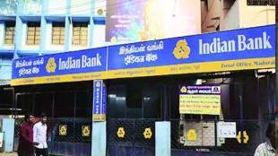 New ATM rules, Bank news, tamil banking news