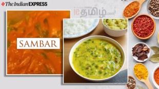 Sambar Recipe Tamil News: Murungai keerai Sambar in tamil