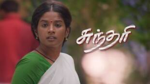 Tamil serial news: Actor Manohar krishna replaced by Actor Sathish in SUN Tv's Sundari serial