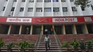 Married couple will get double benefit every month under this post office scheme