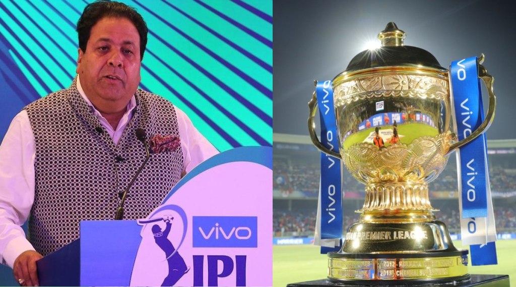 IPL 2021 Updates: BCCI cancelled IPL 2021