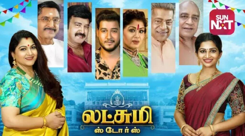 Tamil serial update Tamil News: Serial actress Actress Nakshatra Nagesh opens about her marriage