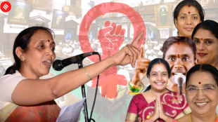 Tamil Nadu Assembly Elections 2021 women candidates