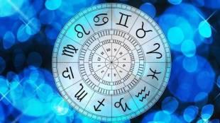 Today rasi palan, rasi palan 21st May, horoscope today, daily horoscope, horoscope 2021 today, today rasi palan, May horoscope, astrology, horoscope 2021, new year horoscope, இன்றைய ராசிபலன், மே 21ம் தேதி, இந்தியன் எக்ஸ்பிரஸ் தமிழ், இன்றைய தினசரி ராசிபலன், தினசரி ராசிபலன் , மாத ராசிபலன், today horoscope, horoscope virgo, astrology, daily horoscope virgo, astrology today, horoscope today scorpio, horoscope taurus, horoscope gemini, horoscope leo, horoscope cancer, horoscope libra, horoscope aquarius, leo horoscope, leo horoscope today