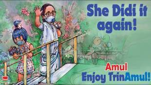 Amul wishes mamata with cute doodle portraits her