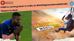 PUBG developer announces 'Battlegrounds Mobile India', gamers rejoice with memes