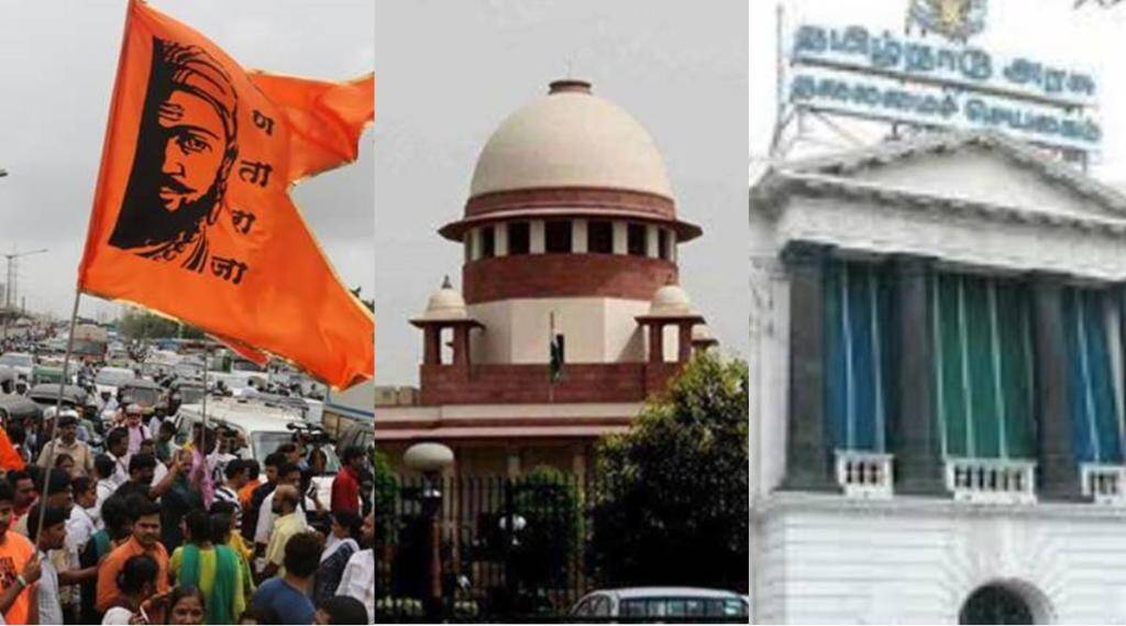 Maratha reservation judgement, supreme court judgement on Maratha reservation, maharashtra, tamil nadu, மராத்தா இடஒதுக்கீடு, உச்ச நீதிமன்றம் தீர்ப்பு, மகாராஷ்டிரா, தமிழ்நாடு இட ஒதுக்கீடு, maratha judgement impact on tamil nadu reservation, vanniyar internal reservatio, வன்னியர் உள் இடஒதுக்கீடு, மராத்தா இடஒதுக்கீடு தீர்ப்பு தமிழ்நாடு இட ஒதுக்கீட்டை பாதிக்குமா, tamil nadu reservation, arunthathiyar, வன்னியர், மிகவும் பிற்படுத்தப்பட்டோர், பிற்படுத்தப்பட்டோர், ews, mbc, bc reservatio, obc reservation
