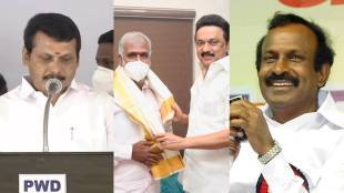Tamil Nadu council and cabinet ministers