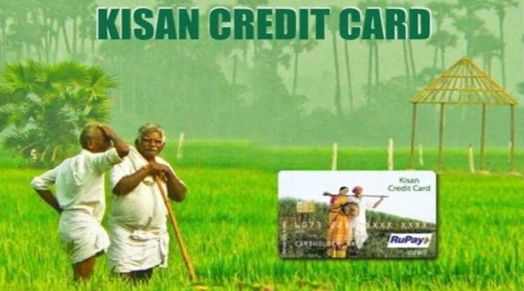PM Kisan Yojana Tamil News: How to get free credit card, application process details