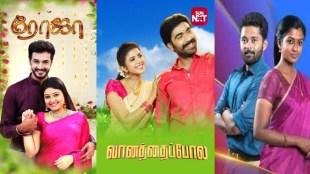 tamil serial news today: top 5 tamil serial list in tamil