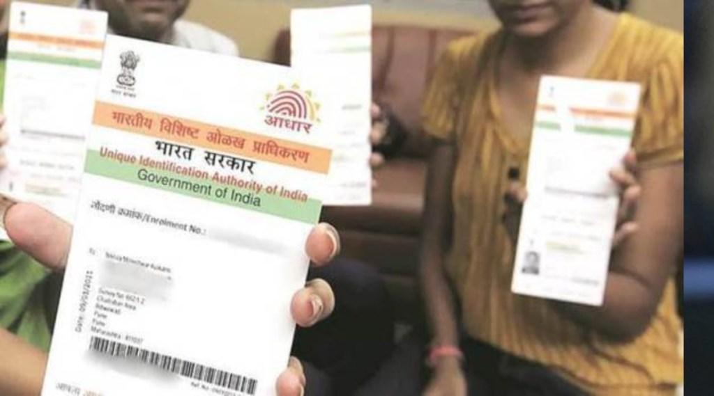 Aadhaar Update Alert Tamil News: 10 easy steps to Download Aadhaar card via online