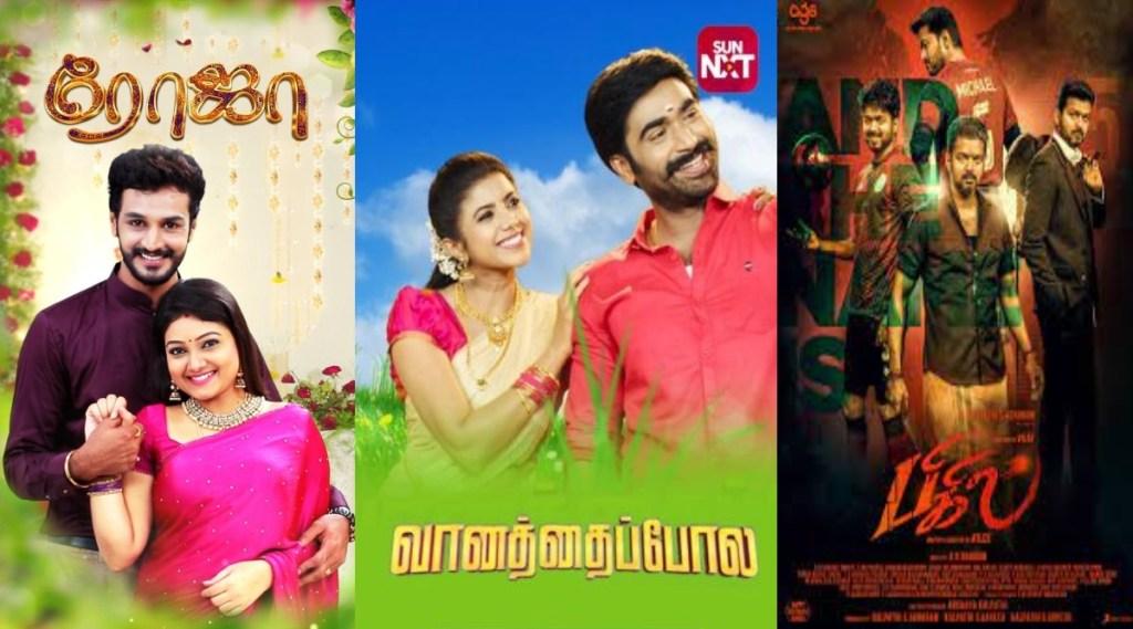 Tamil tv TRP Rating in tamil : TRP Rating for Top 5 tamil serial in tamil