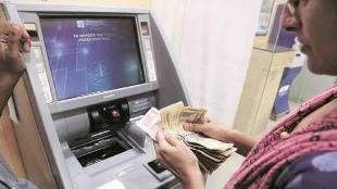 Savings Schemes, bank news, money savings,