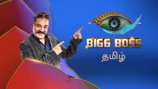 BIGBOSS Tamil News: kamal will be hosting BIGBOSS season 5 and his salary details