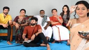 Vijay TV serial news: Baakiyalakshmi Serial Actress Suchitra's Real Daughter video goes viral