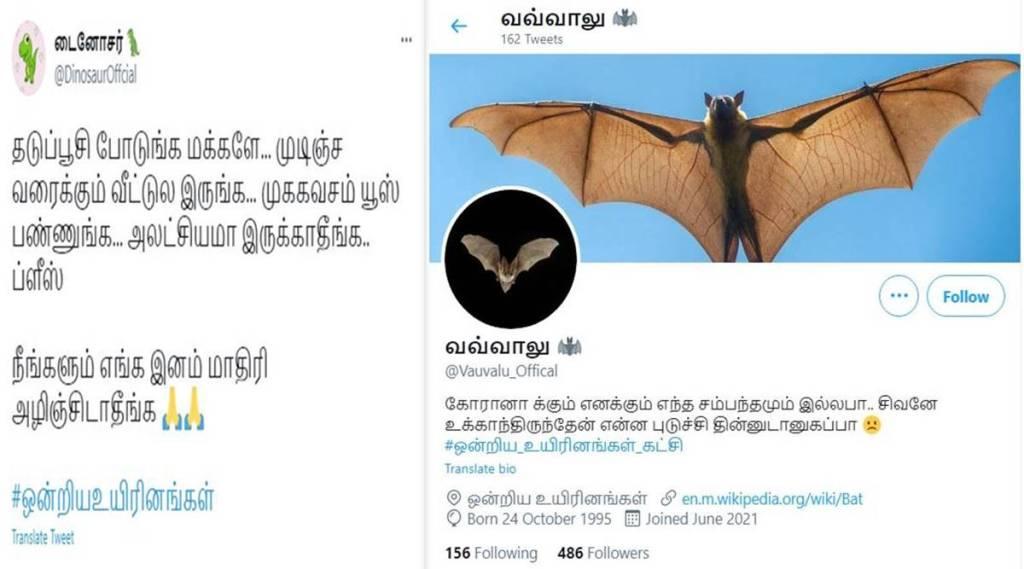 viral trending tweets of union creatures, ஒன்றிய விலங்குகள், ஒன்றிய_உயிரினங்கள் அ