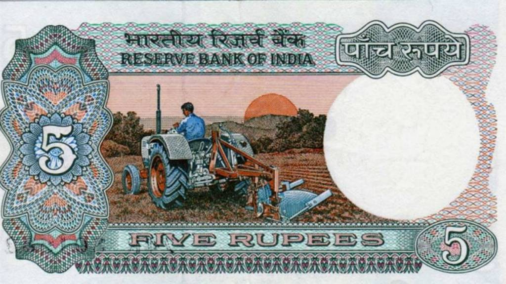 Get Rs 45,000 in exchange of 1 rupee note