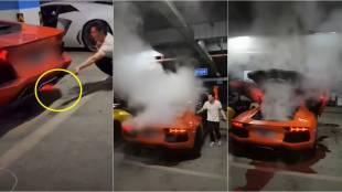 viral video, trending viral video, lamborghini barbecue
