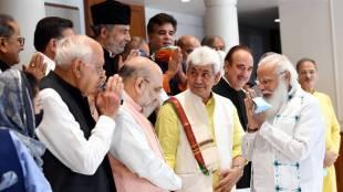 jammu kashmir, jammu kashmir leaders, narendra modi all party meeting, Ghulam Nabi Azad said five demands, Mehbooba Mufti, ஜம்மு காஷ்மீர், அனைத்துக் கட்சி கூட்டம், பிரதமர் நரேந்திர மோடி, ஒமர் அப்துல்லா, மெஹ்பூபா முஃப்தி, Omar Abdullah, J&K Apni Party's Altaf Bukhari, jammu kashmir issues, jammu kashmir delimitation