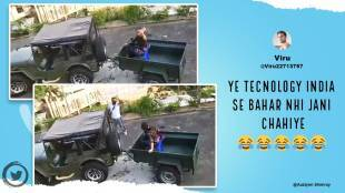 viral video, trending viral video