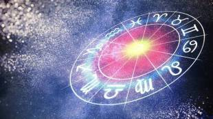 Today rasi palan, rasi palan 5th June, horoscope today, daily horoscope, horoscope 2021 today, today rasi palan, June horoscope, astrology, horoscope 2021, new year horoscope, இன்றைய ராசிபலன், ஜூன் 5ம் தேதி ராசிபலன், இந்தியன் எக்ஸ்பிரஸ் தமிழ், இன்றைய தினசரி ராசிபலன், தினசரி ராசிபலன் , மாத ராசிபலன், today horoscope, horoscope virgo, astrology, daily horoscope virgo, astrology today, horoscope today scorpio, horoscope taurus, horoscope gemini, horoscope leo, horoscope cancer, horoscope libra, horoscope aquarius, leo horoscope, leo horoscope today