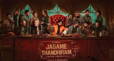 jagame thanthiram