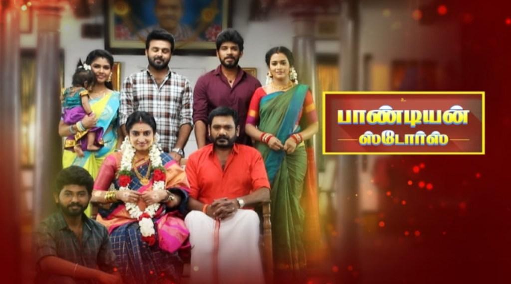 Pandian stores serial Tamil News: Serial Actress Deepika insta video