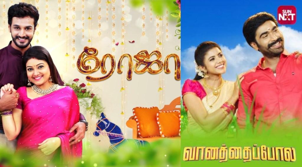 Vijay tv Sun Tv TRP Rating in tamil: sun tv retains top 5 position BARC