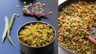 Paruppu usili recipe in tamil: Kalyana paruppu usili recipe in tamil