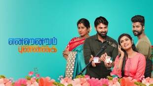 serial actress kavitha Tamil News: endrendrum punnagai serial kavitha son died of corona