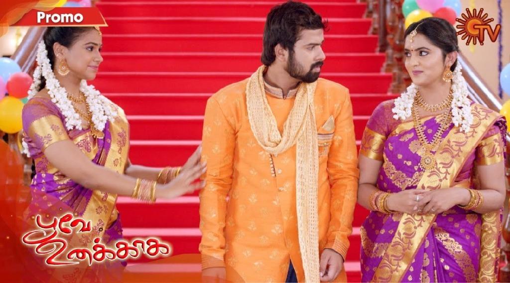 sun TV serial Tamil News: malayalam Bigg Boss fame actor Srinish Aravind re-entry to Tamil serial Poove Unakaga