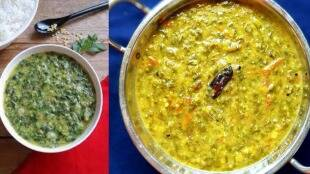 Keerai kadayal recipe in Tamil: easy steps to make Arai keerai kadaiyal