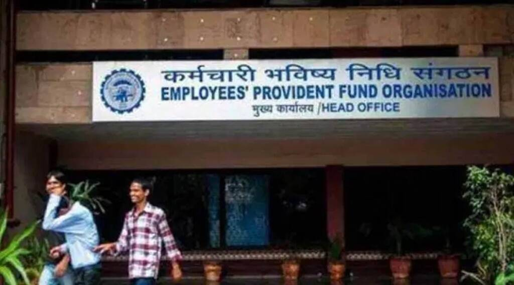 EPFO NEWS ALERT Tamil News: 8.5 % Interest on Provident Fund deposits to be credited? Full details in tamil