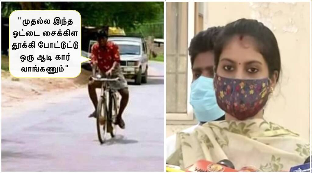 Chennai city Tamil News: YouTuber Madan's Wife Krithika's Comment On Audi Car gets Hilarious Trolls In Social Media