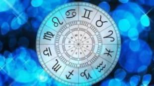 Today rasi palan, rasi palan 14th July, horoscope today, daily horoscope, horoscope 2021 today, today rasi palan, July horoscope, astrology, horoscope 2021, new year horoscope, இன்றைய ராசிபலன், ஜூலை 14ம் தேதி ராசிபலன், இந்தியன் எக்ஸ்பிரஸ் தமிழ், இன்றைய தினசரி ராசிபலன், தினசரி ராசிபலன் , மாத ராசிபலன், today horoscope, horoscope virgo, astrology, daily horoscope virgo, astrology today, horoscope today scorpio, horoscope taurus, horoscope gemini, horoscope leo, horoscope cancer, horoscope libra, horoscope aquarius, leo horoscope, leo horoscope today