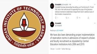 IIT Madras professor resigns alleges caste discrimination