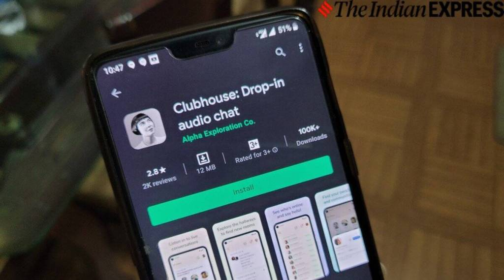 Clubhouse launches backchannel messaging feature Tamil News