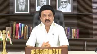 CM MK Stalin signs with 35 MOUs, CM MK Stalin signs with new MOUs, 83,000 பேருக்கு வேலைவாய்ப்பு, ரூ17000 கோடிக்கு புதிய தொழில்கள், புரிந்துணர்வு ஒப்பந்தம், முதலமைச்சர் முக ஸ்டாலின், 'முதலீட்டாளர்களின் முதல் முகவரி- தமிழ்நாடு' rs 17 thousand crore investments, 83 thousand employments, tamil nadu, industries innvestment