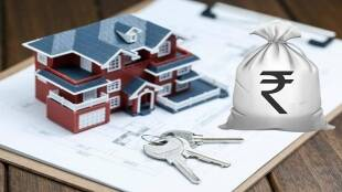 Home loan, SBI. SBI bank loan without processing fees