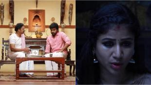 Vijay TV, Vijay TV raja rani 2 serial, raja rani 2, raja rani 2 serial today story, Sandhya Saravanan clash, alya manasa, sidhu, sundaram, sivagami, விஜய் டிவி, ராஜா ராணி 2 சீரியல், ராஜா ராணி 2 சீரியல் இன்றைய எபிசோடு, சந்தியா, சரவணன், ஆல்யா மானசா, sandhya, alya manasa in raja rani 2, tamil tv serial news, raja rani 2 serial news