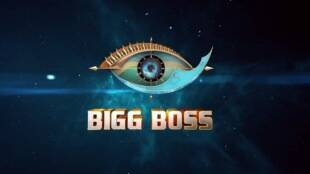 Bigg Boss Malayalam TV series Tamil News: Asianet notification on fake auditions for BBM 4