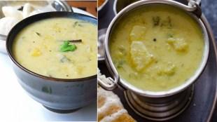 Breakfast recipe in tamil: making Kumbakonam Kadappa in tamil