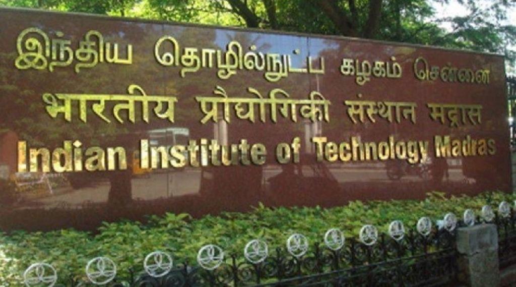 Chennai city Tamil News: IIT-Chennai Guest Lecturer Found Dead On Campus