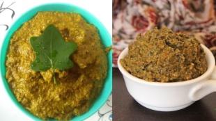 Healthy Thuthuvalai Thuvaiyal in tamil: how to make Thuthuvalai Chutney tamil