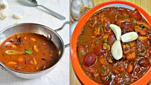 Pundu kulumu in tamil: Garlic Gravy recipe making in tamil