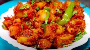 potato masala curry in tamil: simple steps to make potato fry tamil